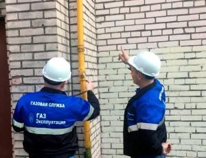 Диагностика газового оборудования в Самаре
